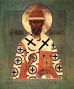 Sfântul Mitropolit FIlip