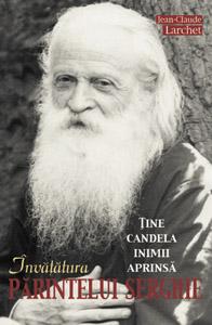 Părintele Serghei