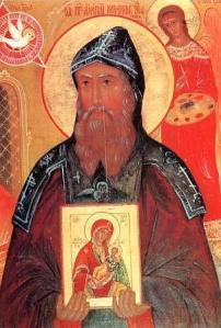 Sfântul Alipie