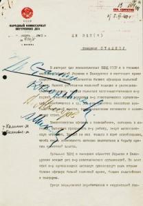 Cererea de execuţie a celor 25736 prizonieri polonezi
