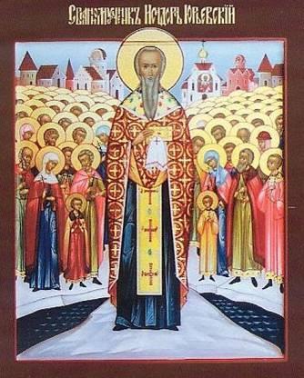 Părintele Isidor şi cei 72 de mucenici din Iuriev