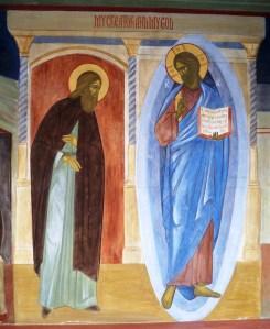 Iisus Hristos arătându-i-se Sfântului Siluan