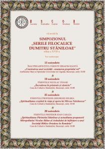 Serile Filocalice 2012